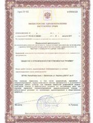 license17-004